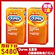 Durex 杜蕾斯-凸點裝保險套(12入)x2盒 product thumbnail 1