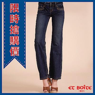 箱子 BLUE WAY 嬉皮貼皮繡花牛仔靴型褲