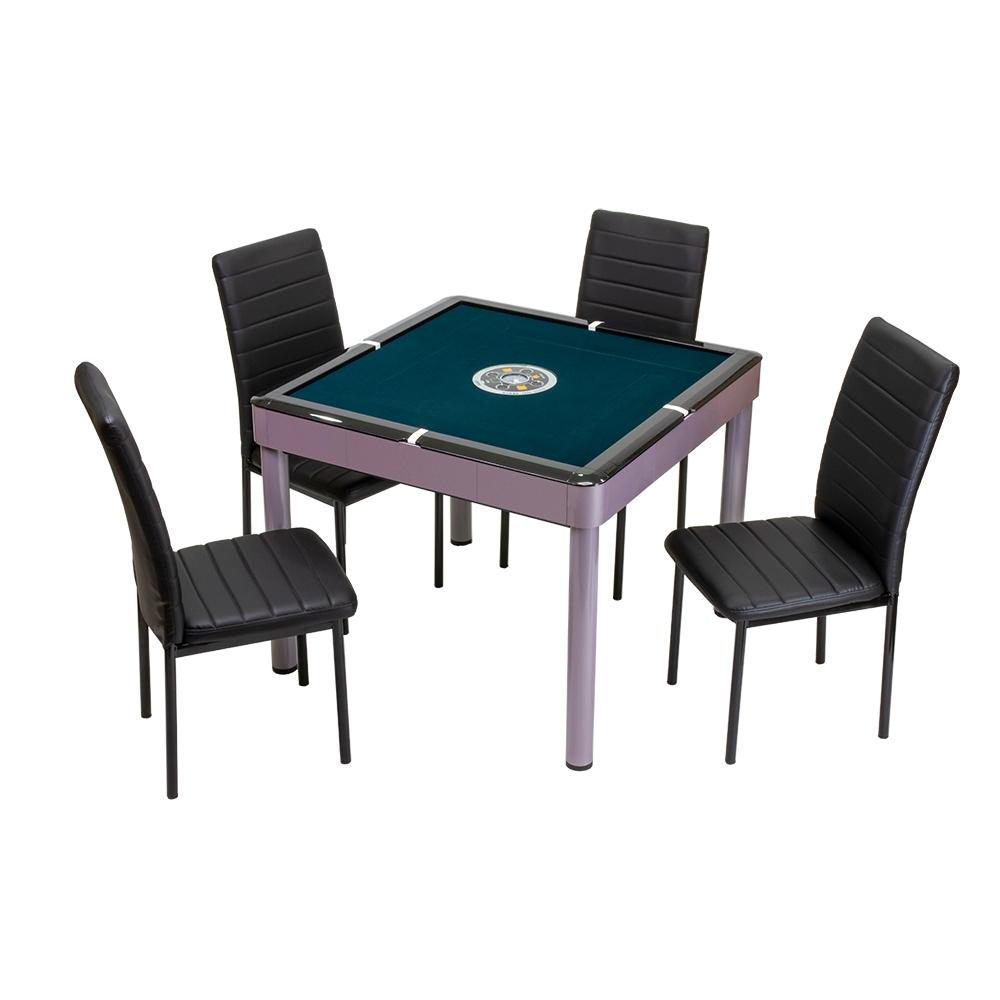 商密特 E200 餐桌超值套裝 紫羅蘭