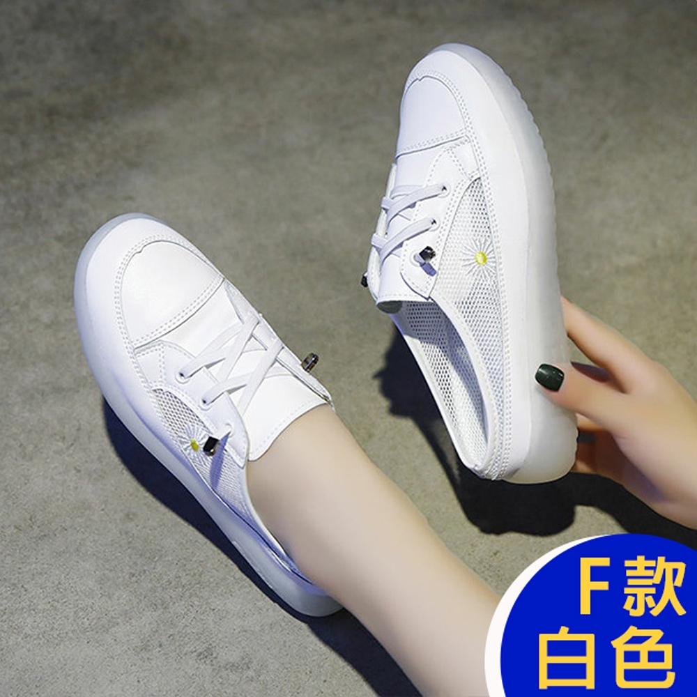 [KEITH-WILL時尚鞋館]-(預購)百萬網友熱情推薦懶人鞋涼鞋涼跟鞋穆勒鞋 (F款-白)