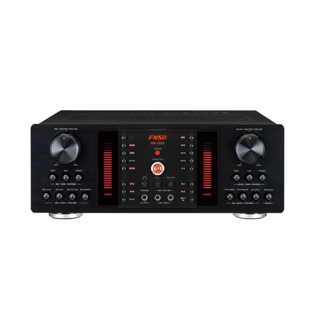 FNSD 華成 HR-2503 多用途混音擴大機