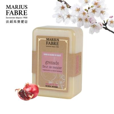 法國法鉑-櫻花石榴乳油木草本皂-250g/顆