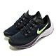 Nike 慢跑鞋 Zoom Pegasus 37 女鞋 氣墊 避震 路跑 透氣 健身 大童 黑 綠 CJ2099001 product thumbnail 1