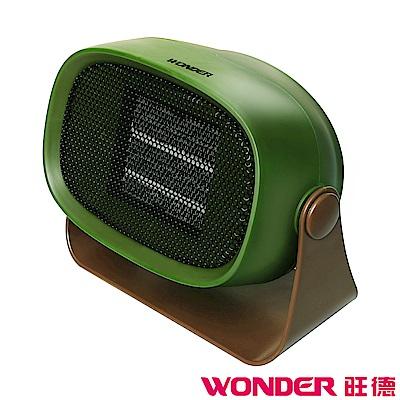 WONDER旺德 陶瓷電暖器 WH-W11F
