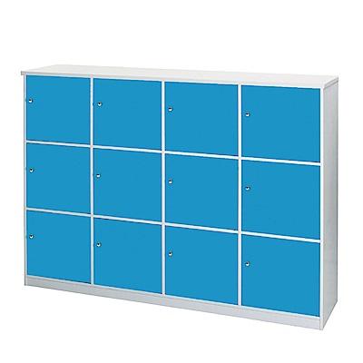 文創集 艾倫環保5.6尺塑鋼12門格置物櫃/收納櫃-168.5x42x133.5cm-免組