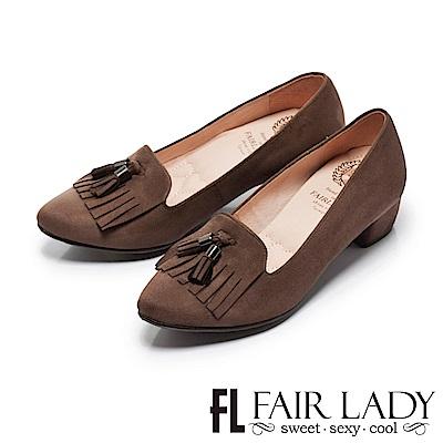 Fair Lady Cube Chic塊時尚 復古流蘇麂皮尖頭粗跟鞋 摩卡