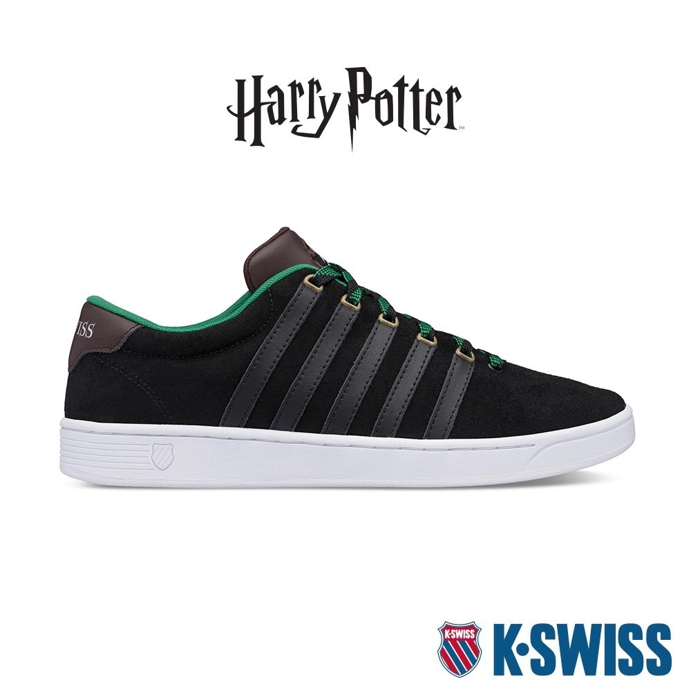 K-SWISS Court Pro II CMF X Harry Potter哈利波特聯名款-男-黑/綠
