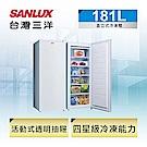 SANLUX台灣三洋 181L 直立式冷凍櫃 SCR-181A