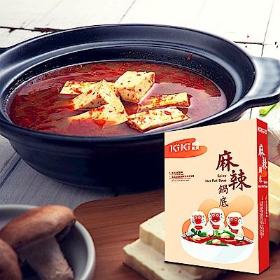 KiKi食品雜貨 麻辣鍋底(550g)
