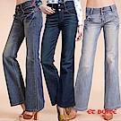 [時時樂限定]ETBOITE 箱子 女裝經典風格靴型寬褲/靴型褲(3款選)