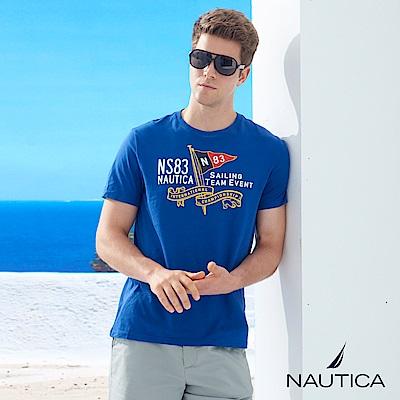 Nautica冠軍旗幟飄揚短袖TEE-藍色