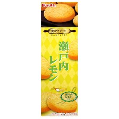 Furuta古田 瀨戶內檸檬風味餅乾(80.4g)