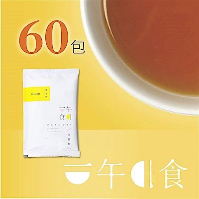 【一午一食】臻純粹滴雞精60入-環保包裝(65ml/包)