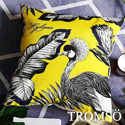 TROMSO 奢華義大利棉麻抱枕-U183輝煌大孔雀
