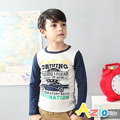Azio Kids 上衣 美式星星英文字母跑車印花棒球長袖T恤(藍)