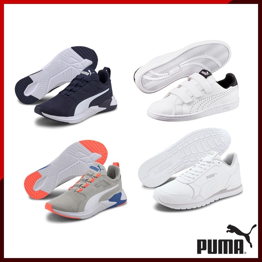 【PUMA官方旗艦】 時時樂限定 運動休閒鞋款 男女 4款任選