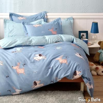 義大利Fancy Belle《汪汪奇遇》單人夜光棉防蹣抗菌吸濕排汗兩用被床包組