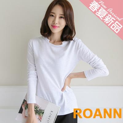 純色不規則圓領寬鬆長袖T恤 (共三色)-ROANN