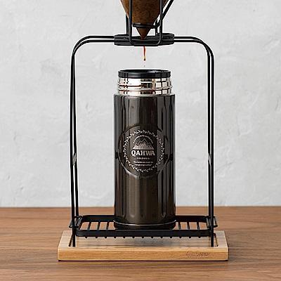 CB Japan Qahwa 手沖系列高低可調式咖啡手沖濾架