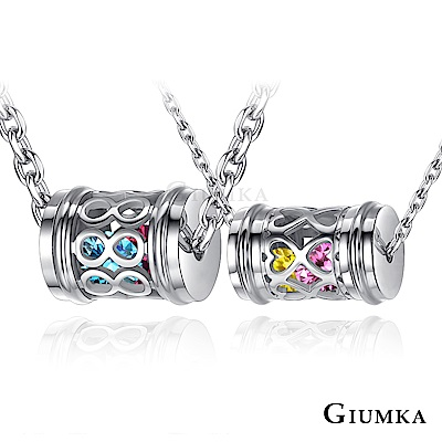 GIUMKA情侶對鍊心戀寶盒系列一對價格(八組任選)