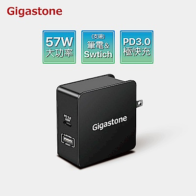 Gigastone PD-6570B USB Type-C PD3.0急速快充充電器