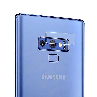 全覆蓋SAMSUNG Note9 9H鋼化玻璃鏡頭保護貼