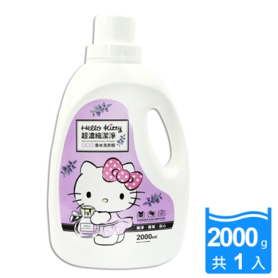 Hello Kitty 藍風鈴 2L 香水洗衣精 x1瓶
