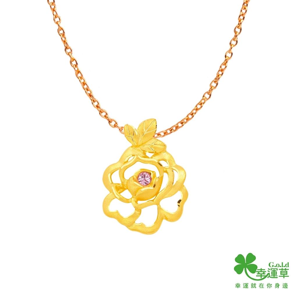 幸運草金飾 瑰香黃金/水晶墜子 送項鍊