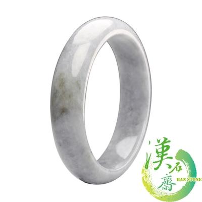 【漢石齋】天然A貨 厚版紫羅蘭種 翡翠手鐲(手圍20/版寬16.5mm)