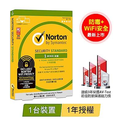 【買就送千元贈】諾頓網路安全(防毒+WiFi安全)-1台裝置1年-入門版
