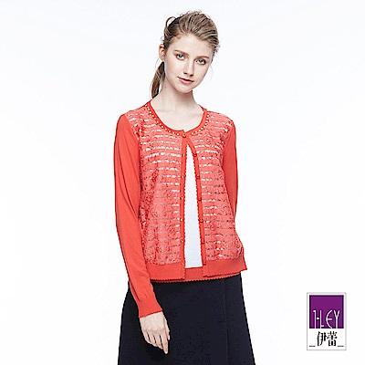 ILEY伊蕾 緹織裝飾假兩件針織上衣(桔)