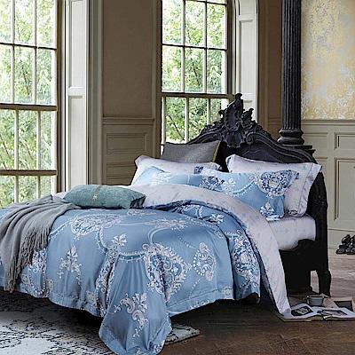 Lily Royal 60支頂級天絲 四件式兩用被床包組 雙人 晚空