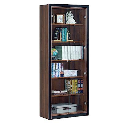 文創集 歐康時尚2.7尺玻璃雙門書櫃/收納櫃-80x40x202cm免組