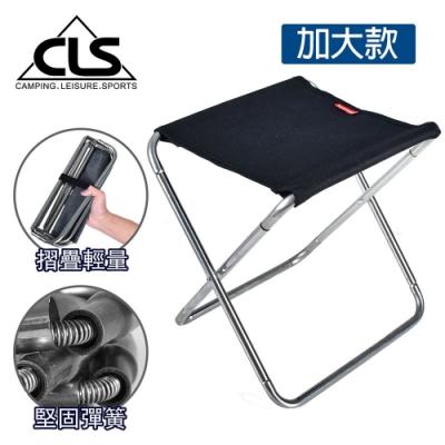 韓國CLS 304不鏽鋼彈簧收納折疊椅(加大款) 行軍椅 板凳 登山 露營 (兩色任選)