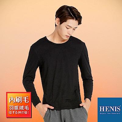 HENIS 輕暖羽感 內刷毛機能保暖衣 圓領(黑)