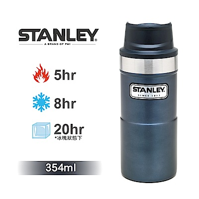 美國Stanley 時尚2.0單手保溫咖啡杯354ml-金屬藍