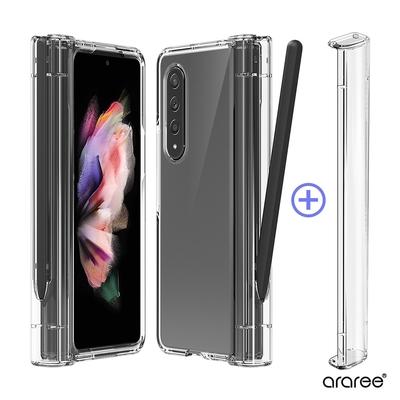 Araree 三星 Galaxy Z Fold 3 全覆蓋透明保護殼
