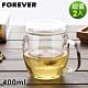 日本FOREVER 耐熱玻璃把手馬克杯/茶具-2入組(附玻璃濾網)400ML product thumbnail 1