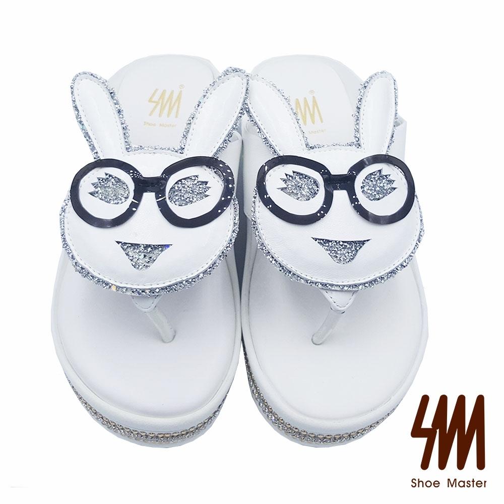 【SM】俏皮可愛眼鏡兔圓頭厚底夾腳拖鞋