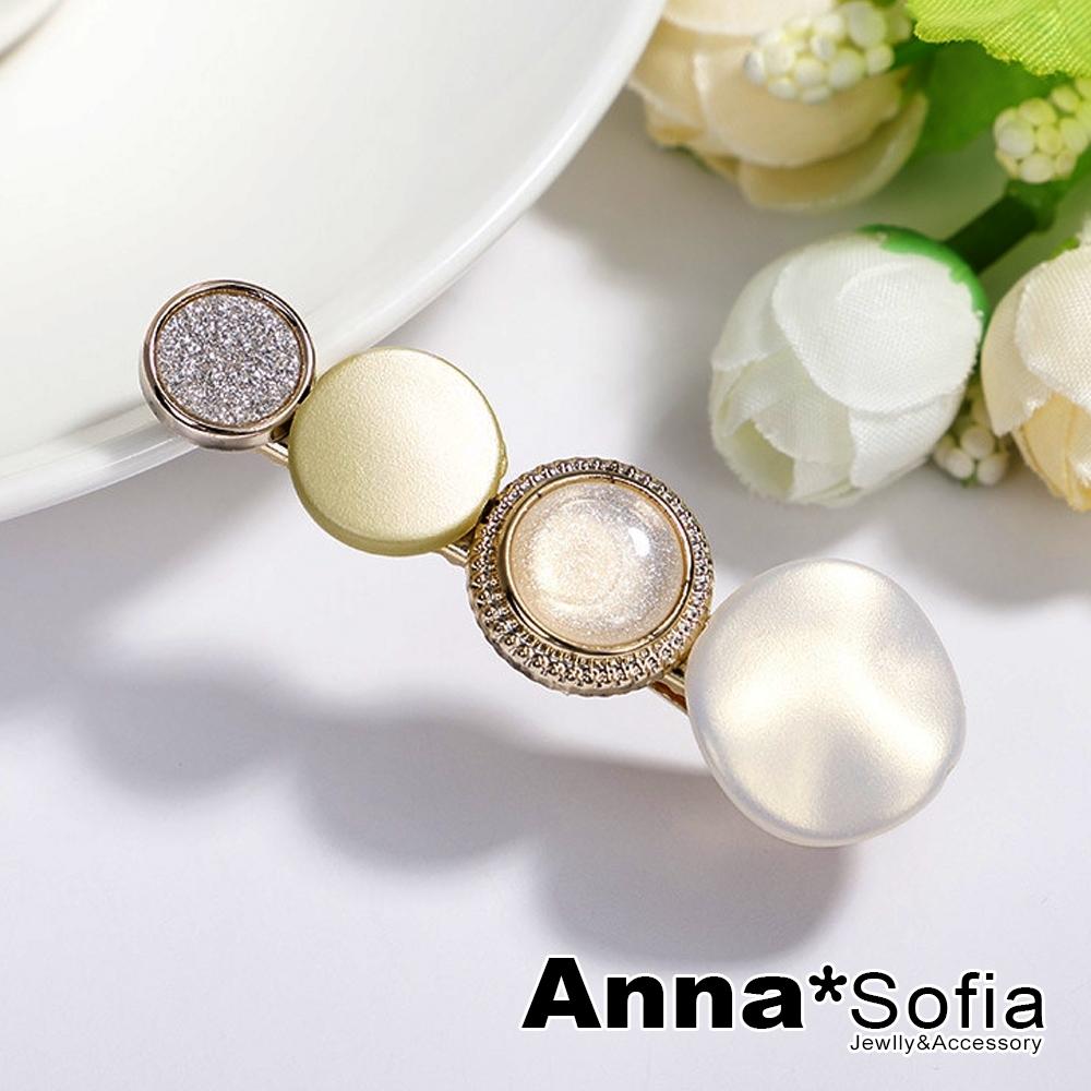AnnaSofia 清新珠彩波鈕 純手工小髮夾邊夾(米杏系)