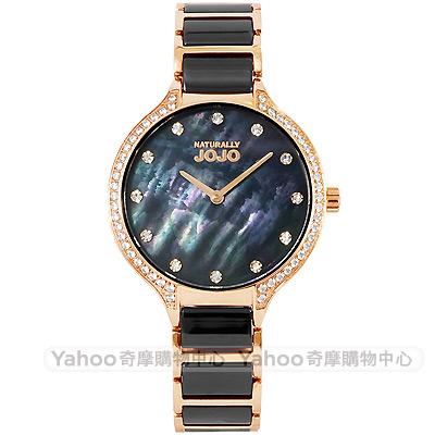NATURALLY JOJO晶鑽彩貝時尚陶瓷手錶-玫瑰金框X黑/33mm