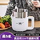 【MOLIJIA 魔力家】M19雙層防燙快煮鍋1.2L+M1909蒸具二件套 product thumbnail 2