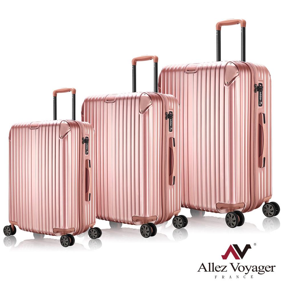 奧莉薇閣 20+24+28吋行李箱 PC硬殼旅行箱 登機箱 箱見恨晚(玫瑰金)