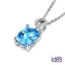ides愛蒂思 歐美設計彩寶系列海藍寶拓帕石項鍊/藍色情懷