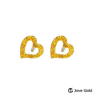 Jove gold 暖暖心黃金耳環