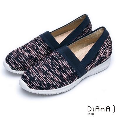 DIANA 輕。愛的--輕量雙色漸層休閒鞋-粉x深藍