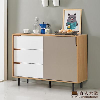日本直人木業-COLMAR白色簡約121CM廚櫃(121x40x90cm)