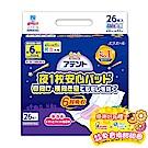 (買就送甜甜圈日本大王Attento 夜用超透氣防漏加長加寬尿片(6回吸收)(26片/包)