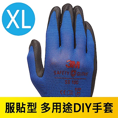 3M 服貼型/多用途DIY手套-SS100(藍色 XL-五雙入)