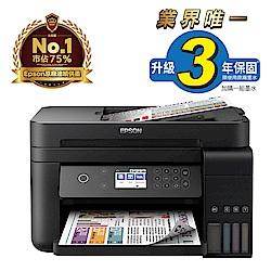 EPSON L6170 雙網三合一 高速 連續供墨印表機